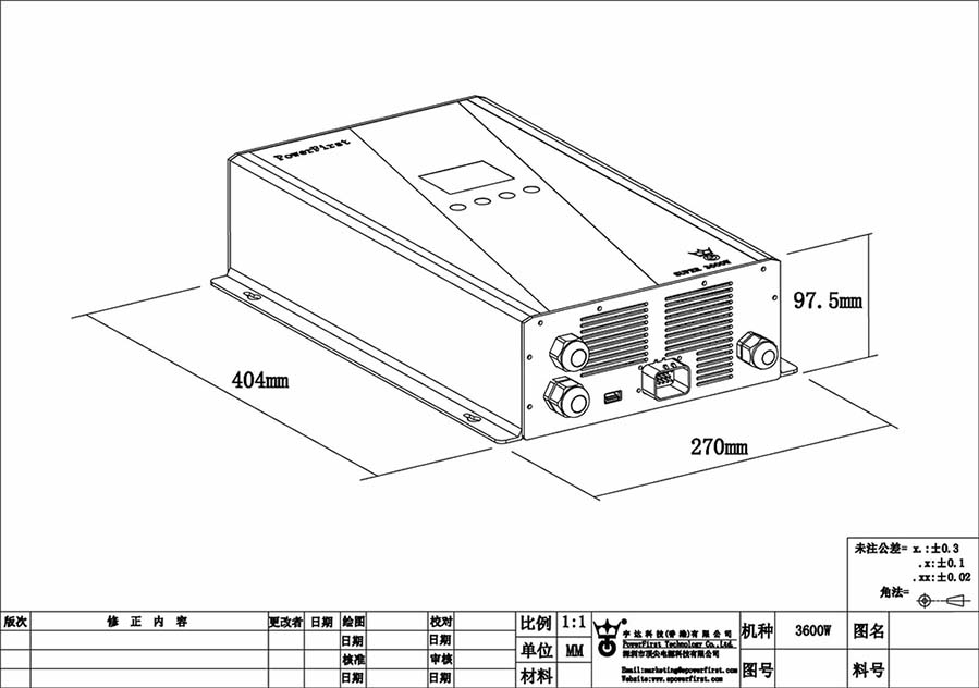 Dimension-UniQ3600-2