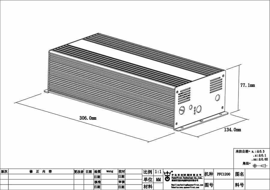 Dimension-smart1200